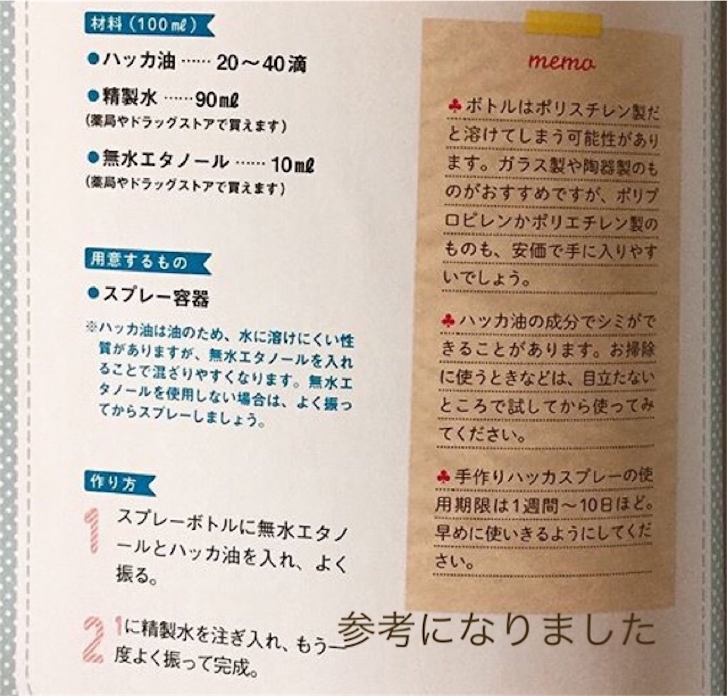 f:id:norimaki7chan:20180811075151j:image