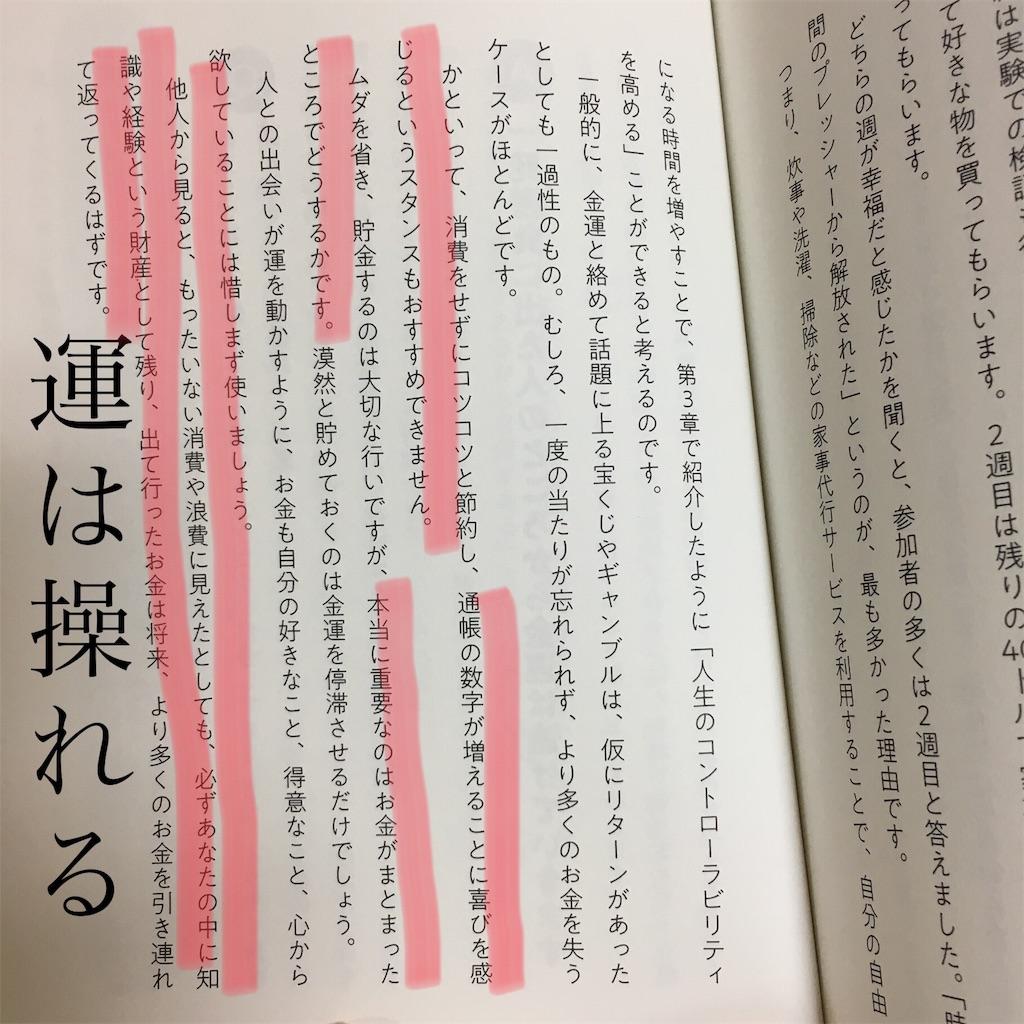 f:id:norimaki7chan:20180812180414j:image