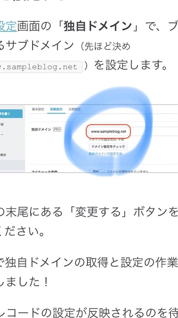 f:id:norimaki7chan:20180904095812j:plain