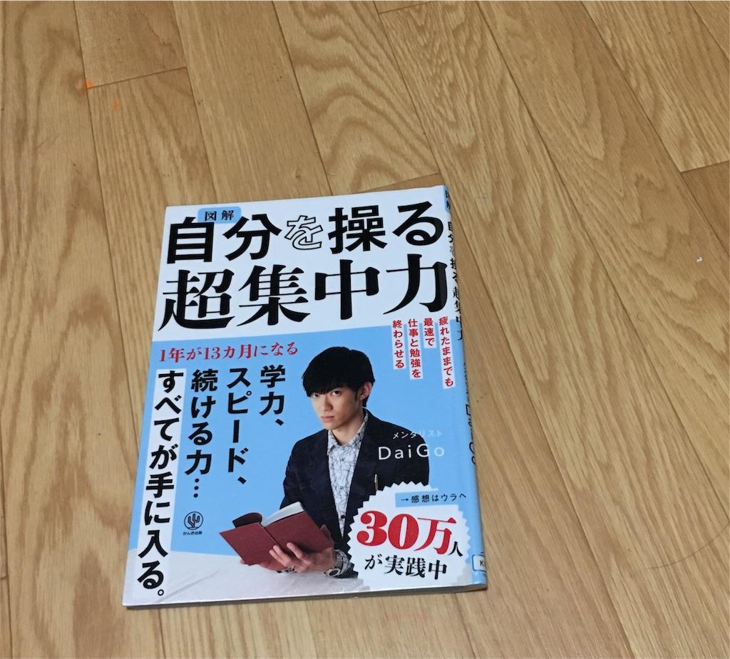 f:id:norimaki7chan:20180906060339j:plain