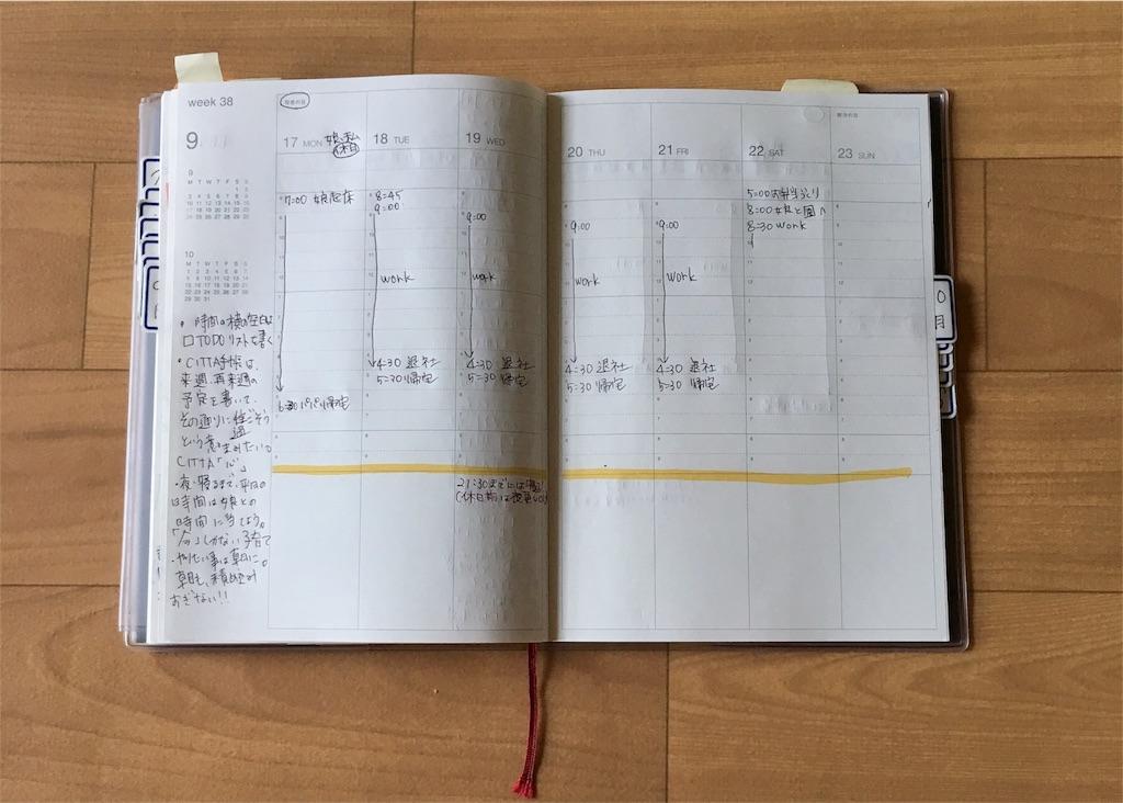 f:id:norimaki7chan:20180914144827j:plain