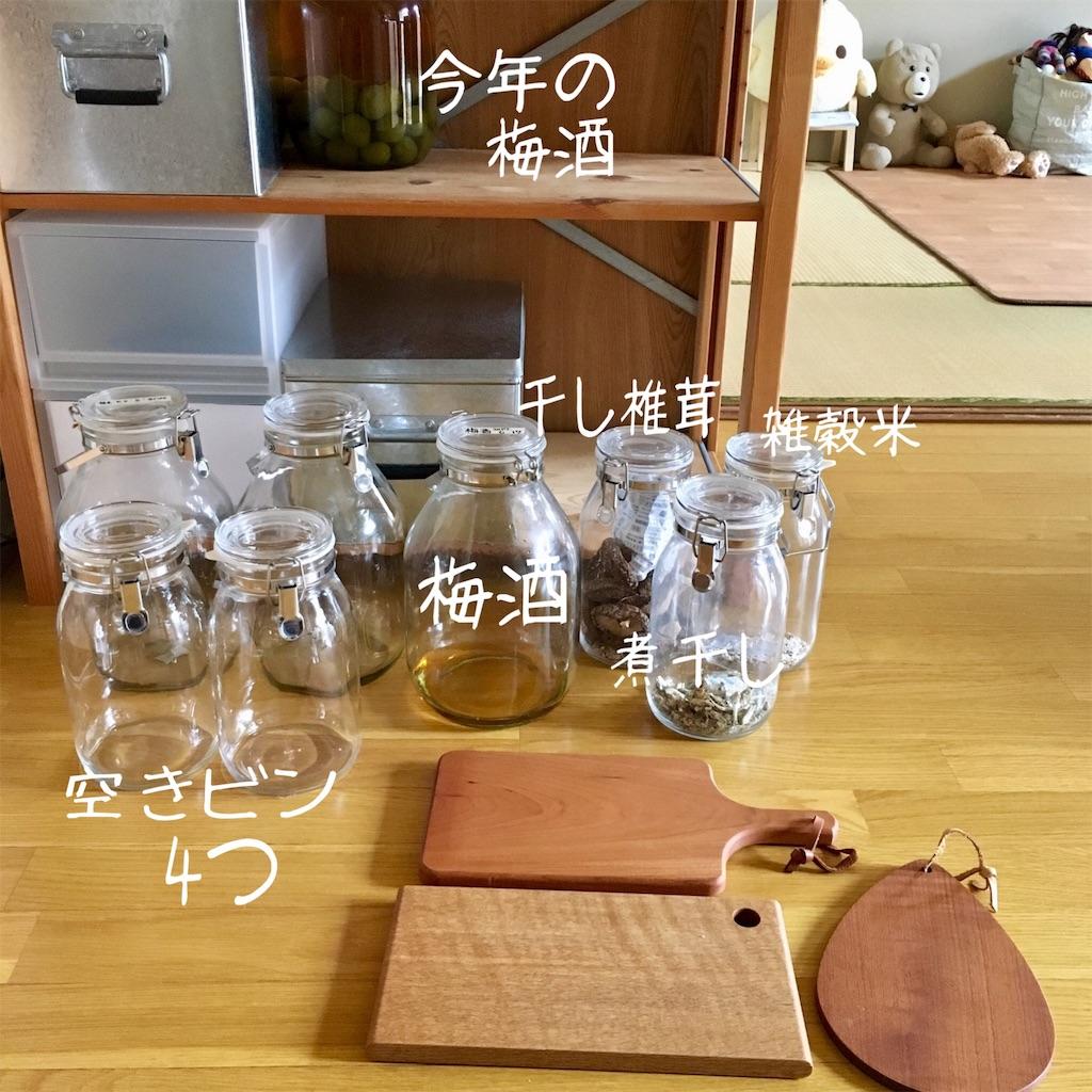 f:id:norimaki7chan:20180923153052j:plain