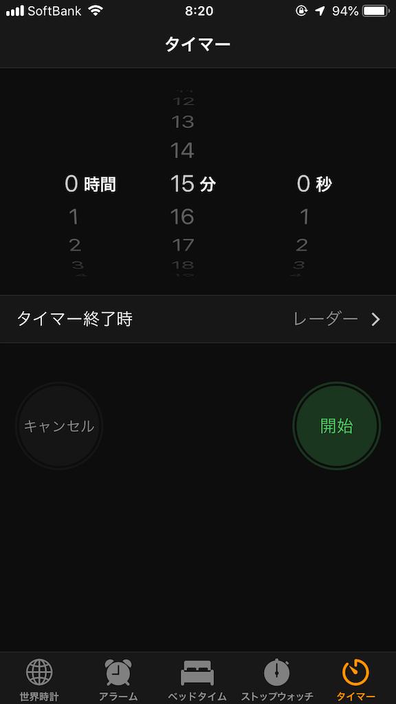 f:id:norimaki7chan:20180929125916p:plain