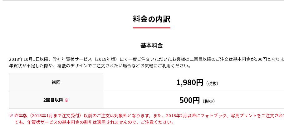 f:id:norimaki7chan:20181021145726p:plain