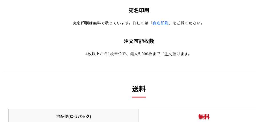 f:id:norimaki7chan:20181021150005p:plain