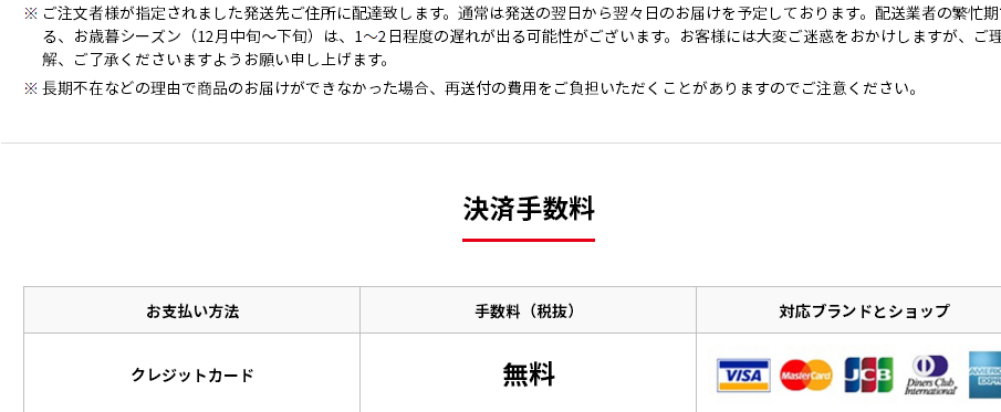 f:id:norimaki7chan:20181021150102p:plain