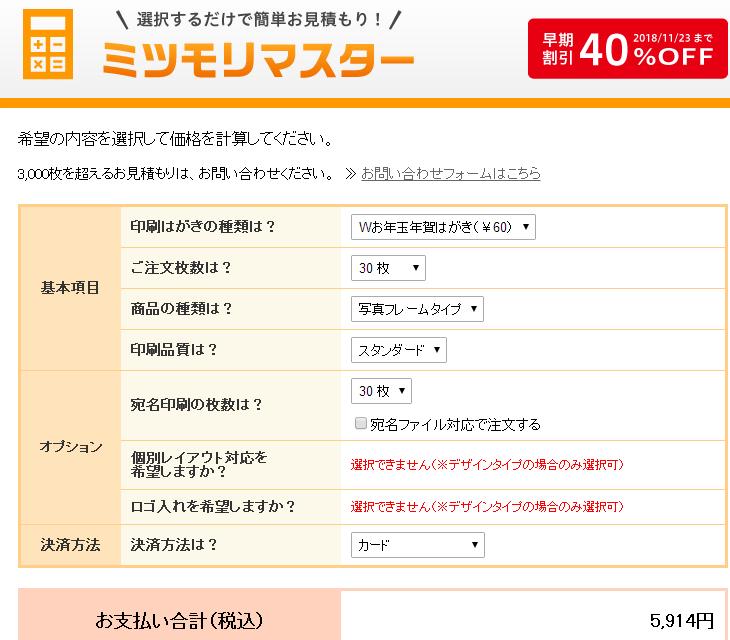 f:id:norimaki7chan:20181021151153p:plain