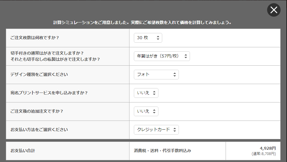 f:id:norimaki7chan:20181022084343p:plain