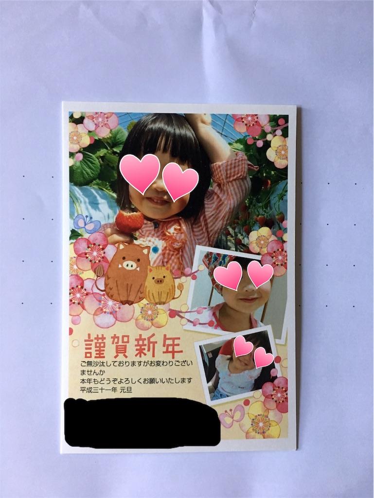 f:id:norimaki7chan:20181108115525j:plain