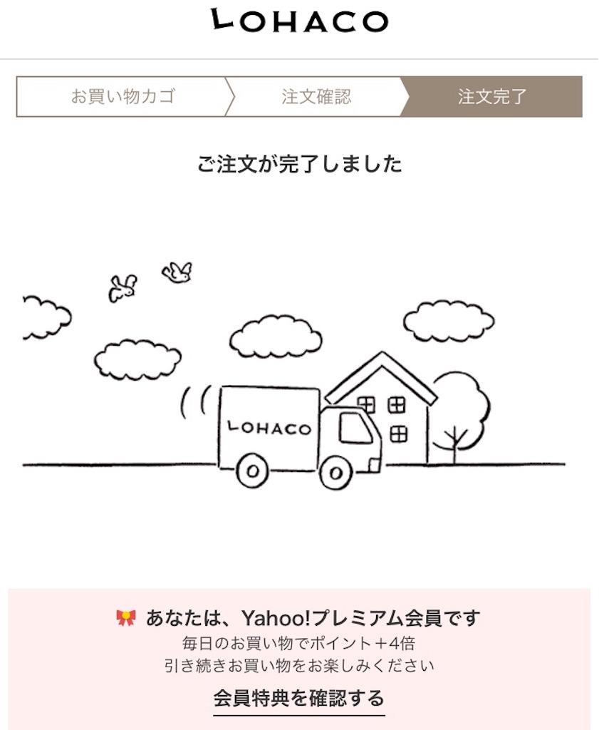 f:id:norimaki7chan:20181110162220j:image