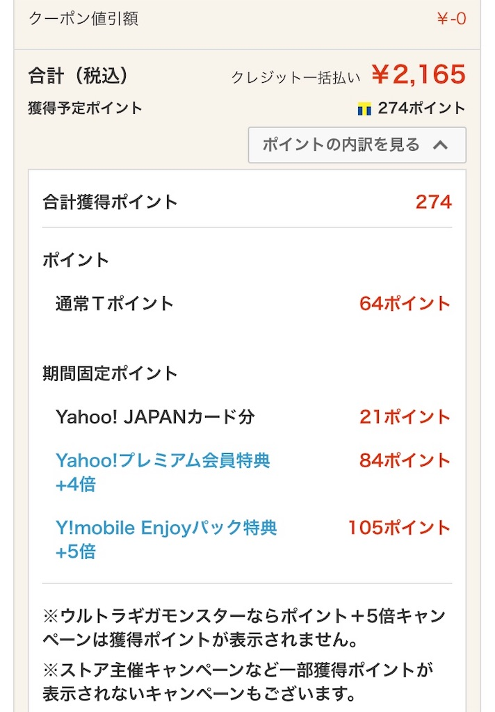 f:id:norimaki7chan:20181110162506j:image