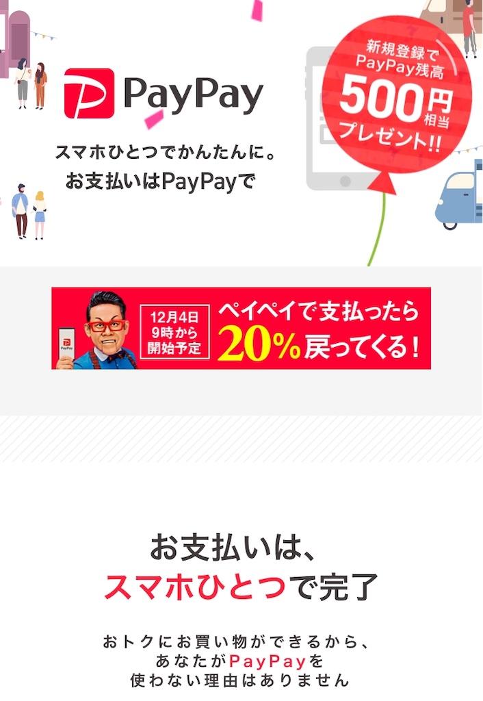 f:id:norimaki7chan:20181201134247j:image