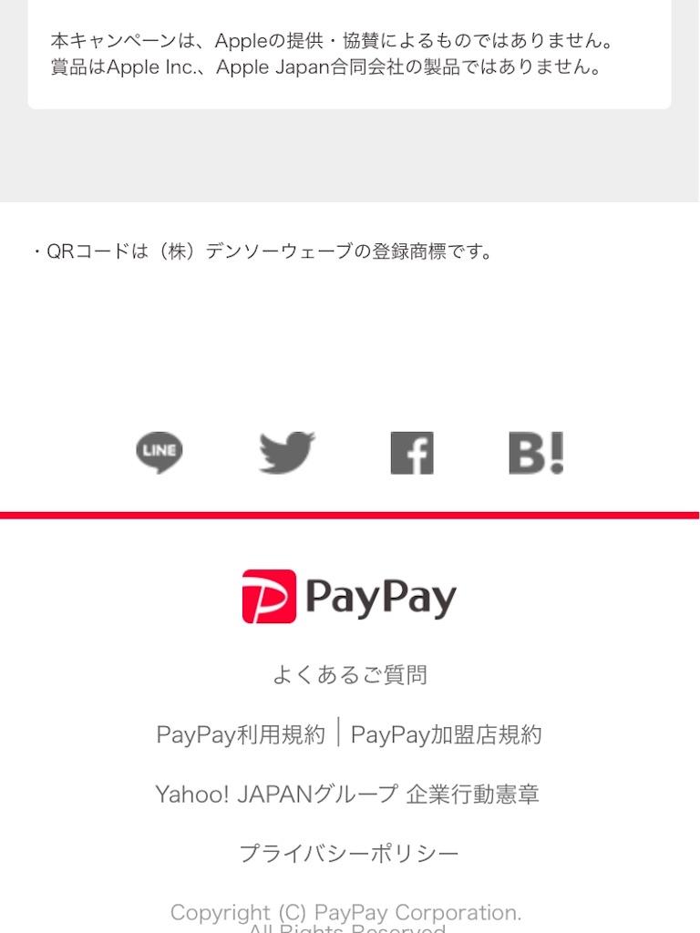 f:id:norimaki7chan:20181201134817j:image