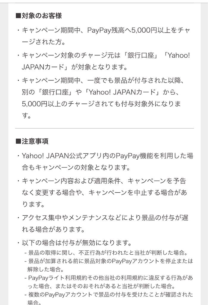 f:id:norimaki7chan:20181201134824j:image
