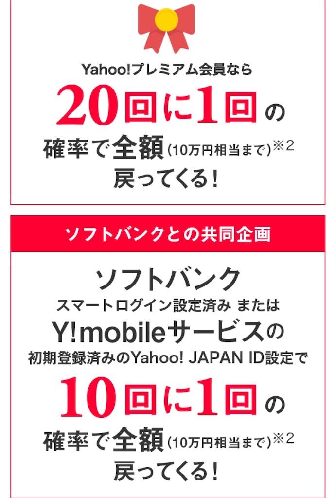 f:id:norimaki7chan:20181201135017j:image