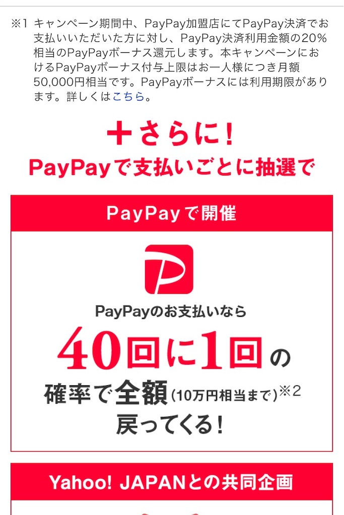 f:id:norimaki7chan:20181201135020j:image