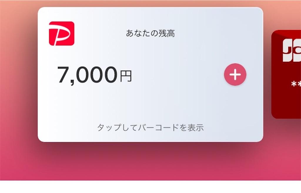 f:id:norimaki7chan:20181201135023j:image