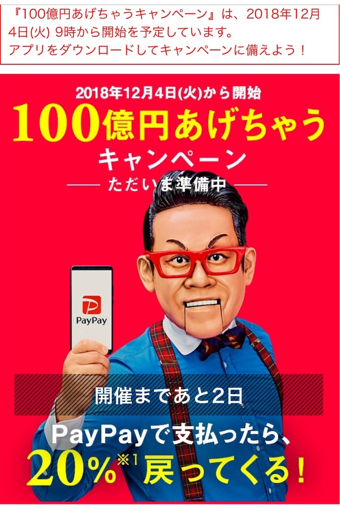 f:id:norimaki7chan:20181201135027j:image