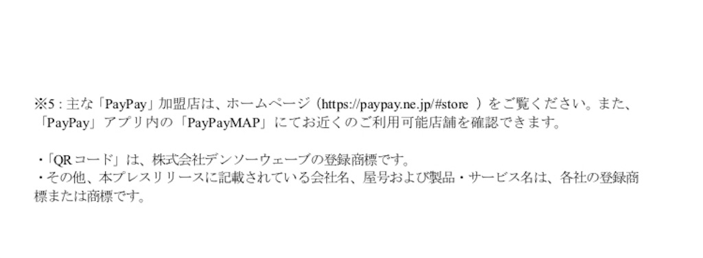f:id:norimaki7chan:20181201141304j:image