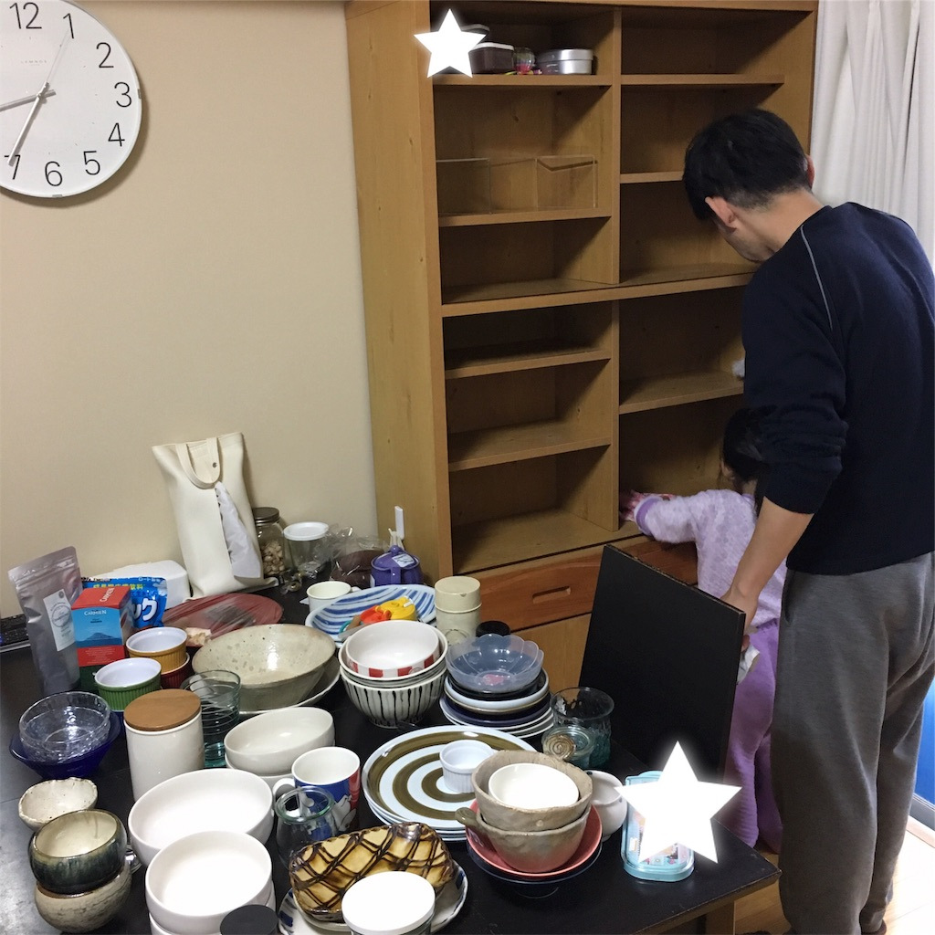 f:id:norimaki7chan:20181220002420j:image