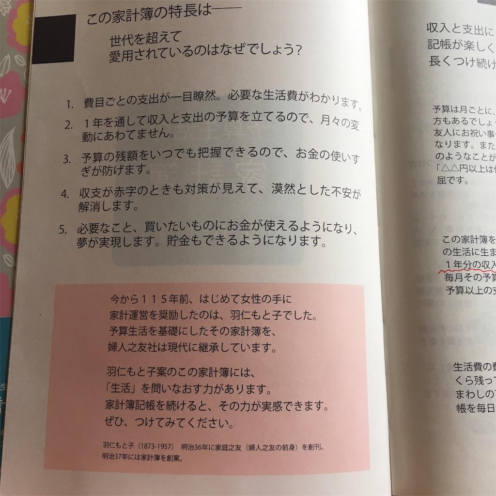 f:id:norimaki7chan:20181221110455j:plain