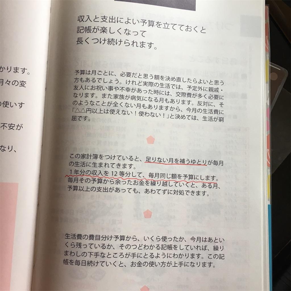f:id:norimaki7chan:20181221110500j:plain