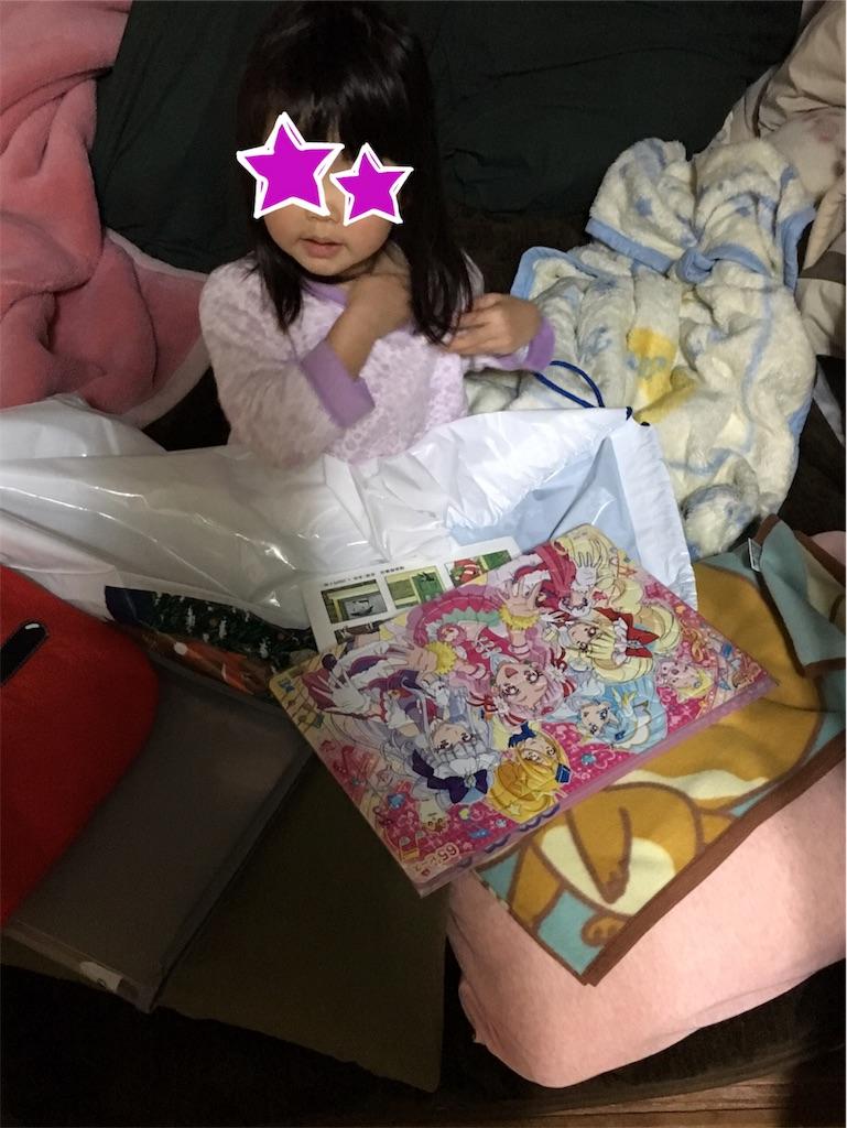 f:id:norimaki7chan:20181229165307j:image