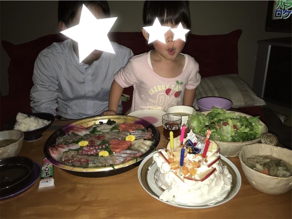 f:id:norimaki7chan:20181229165318j:image