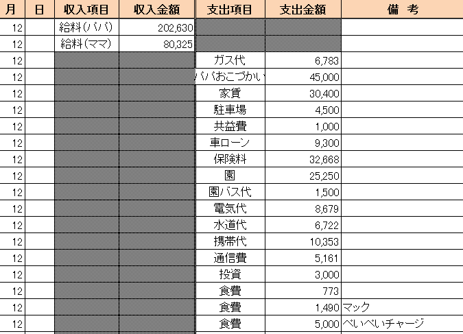 f:id:norimaki7chan:20181230061115p:plain