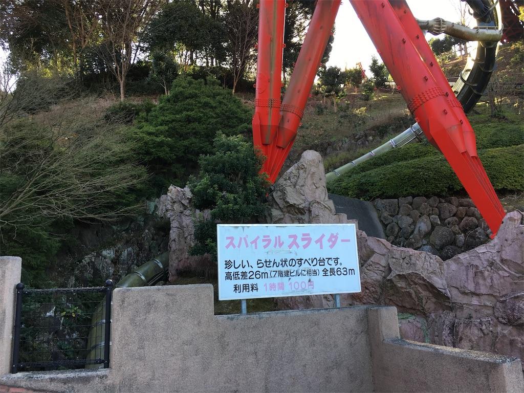 f:id:norimaki7chan:20190104103957j:image