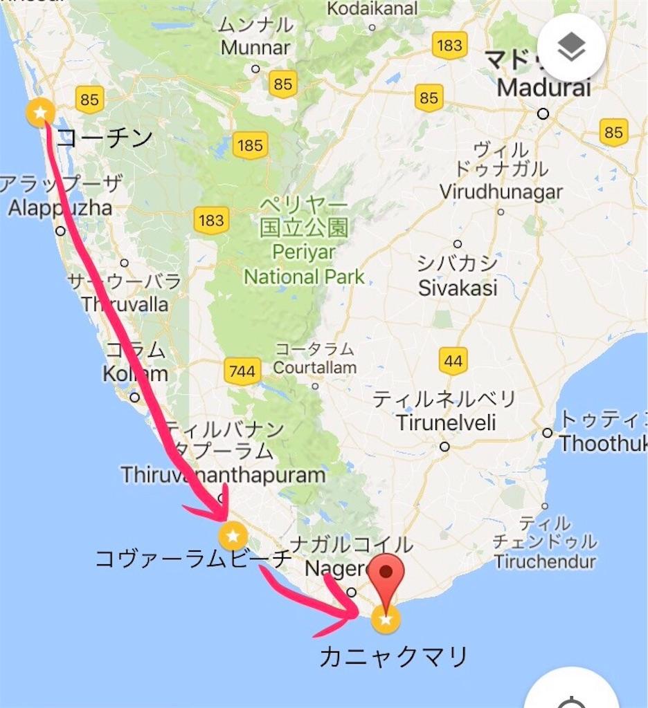 f:id:norimakiararechan:20170724141209j:image