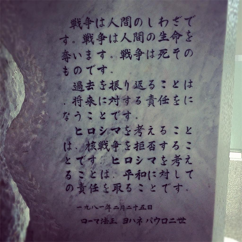 f:id:norimakiararechan:20170809183234j:image