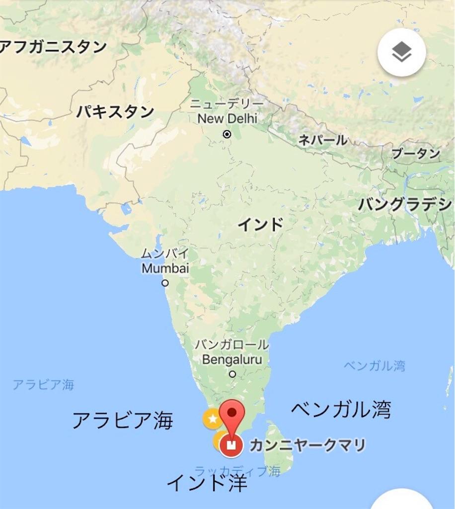 f:id:norimakiararechan:20170810123336j:image
