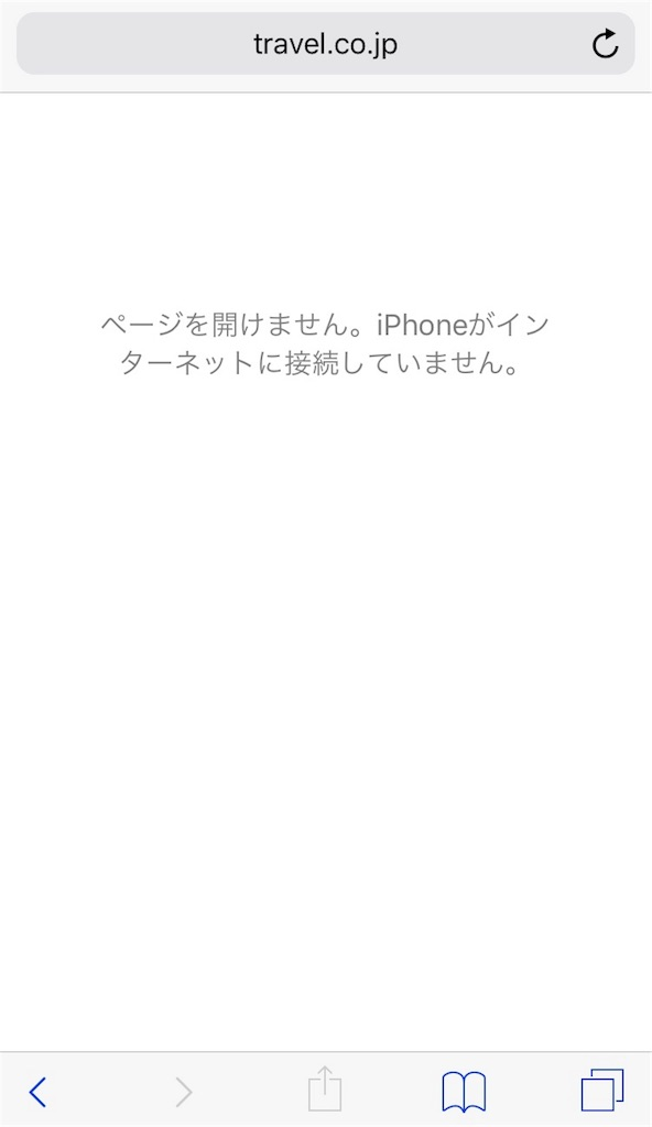 f:id:norimakiararechan:20180408225015j:image