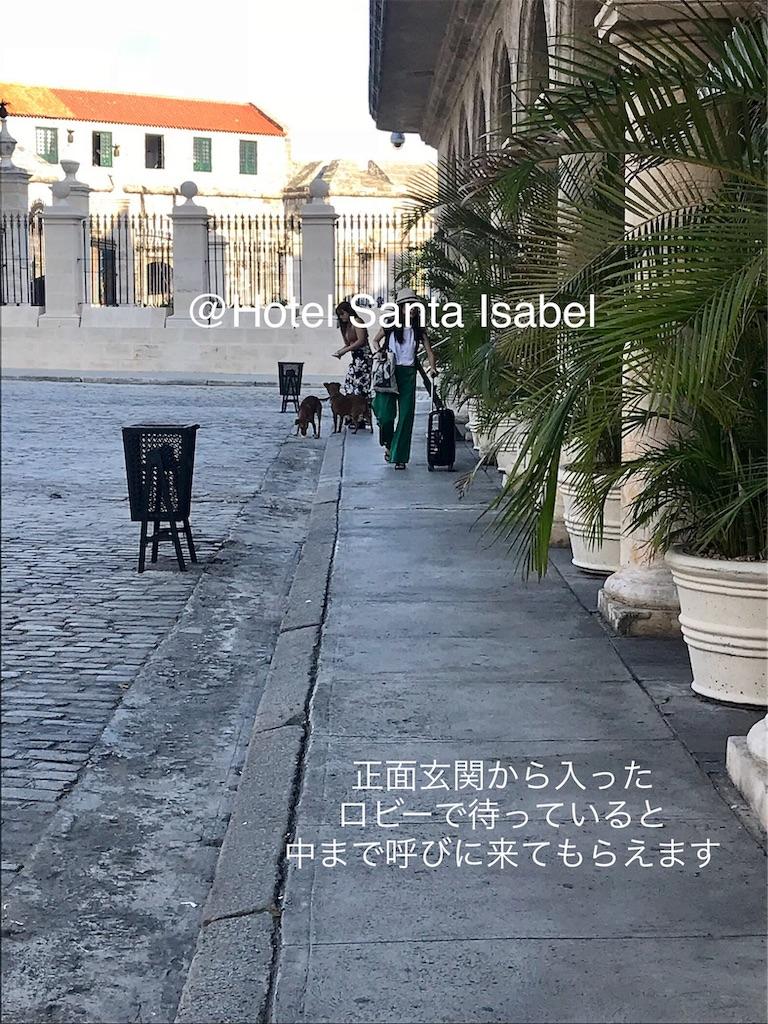 f:id:norimakiararechan:20190203034825j:image