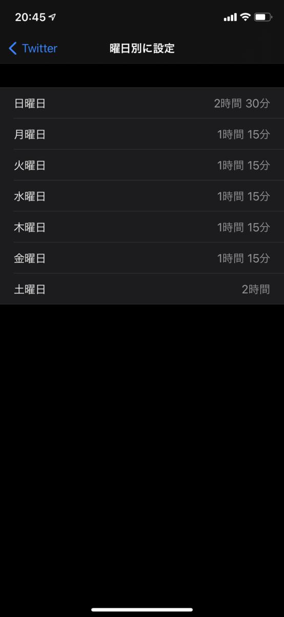f:id:norimakichan:20210320125542p:plain