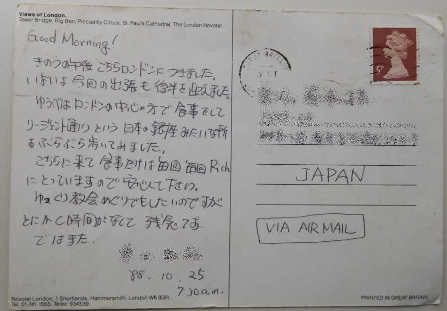 f:id:norimakihayate:20161128150148j:plain