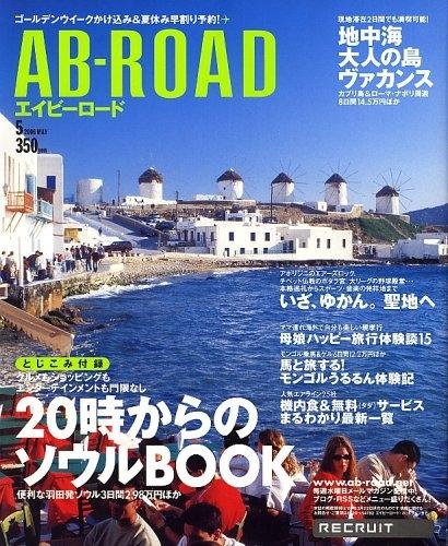 f:id:norimakihayate:20161212095129j:plain