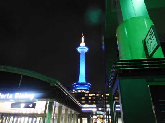 f:id:norimakihayate:20161229120247j:plain