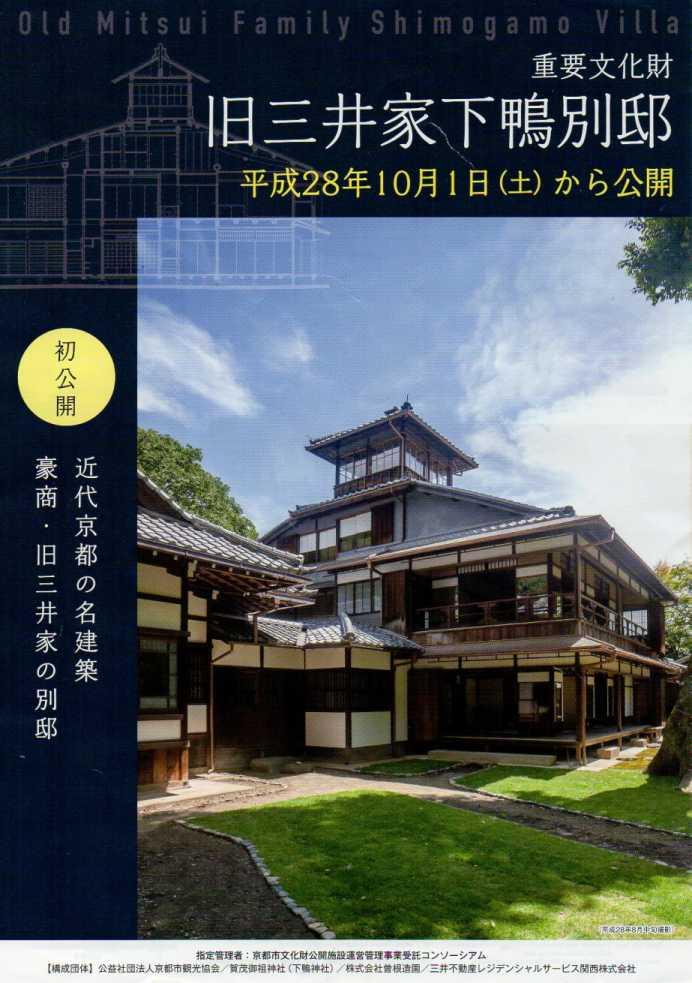 f:id:norimakihayate:20170105112844j:plain