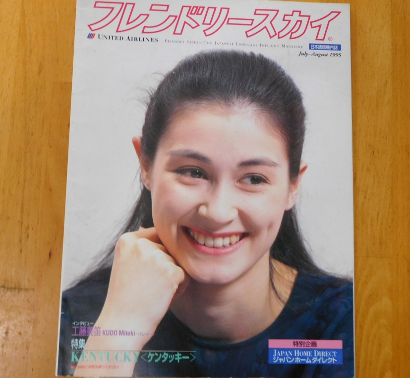 f:id:norimakihayate:20170316104113j:plain