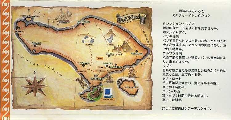 f:id:norimakihayate:20170510174152j:plain