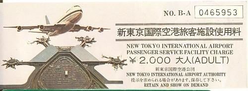 f:id:norimakihayate:20170527154221j:plain