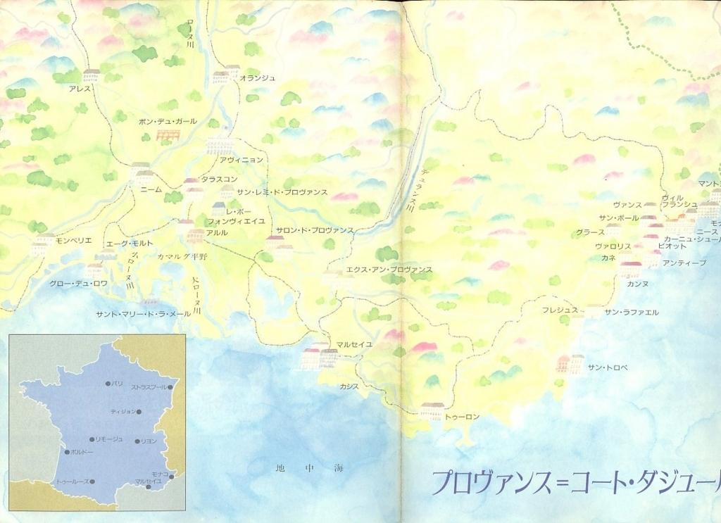 f:id:norimakihayate:20170825105507j:plain