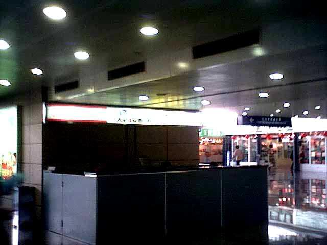 f:id:norimakihayate:20171219133058j:plain