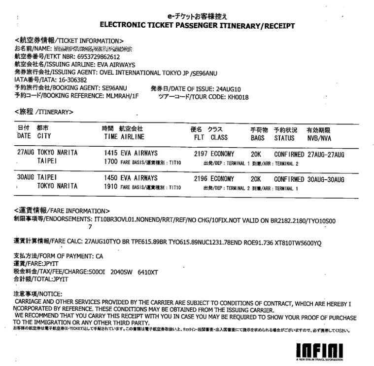 f:id:norimakihayate:20180206092700j:plain