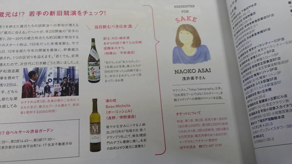 f:id:norimasa-yamamoto:20170317012228j:plain