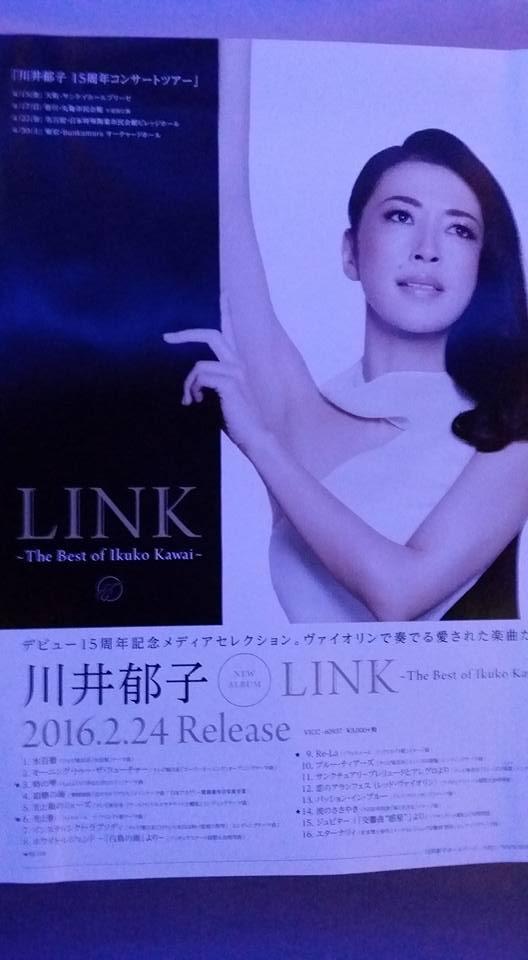 f:id:norimasa-yamamoto:20170321004655j:plain