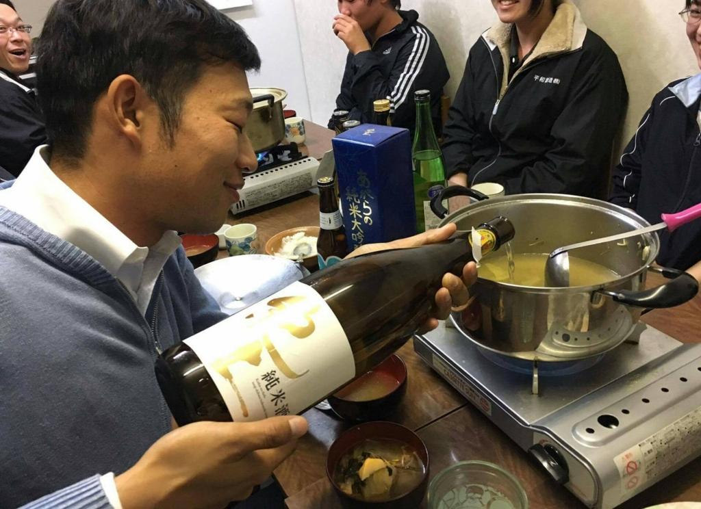 f:id:norimasa-yamamoto:20170321005645j:plain