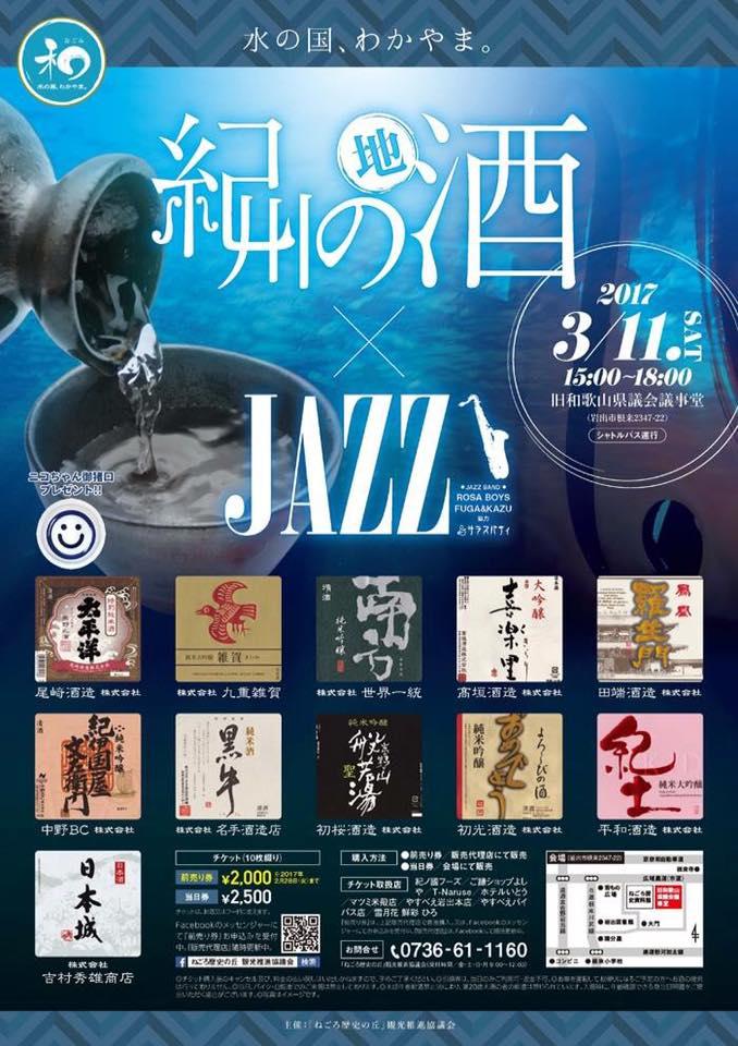 f:id:norimasa-yamamoto:20170321005728j:plain
